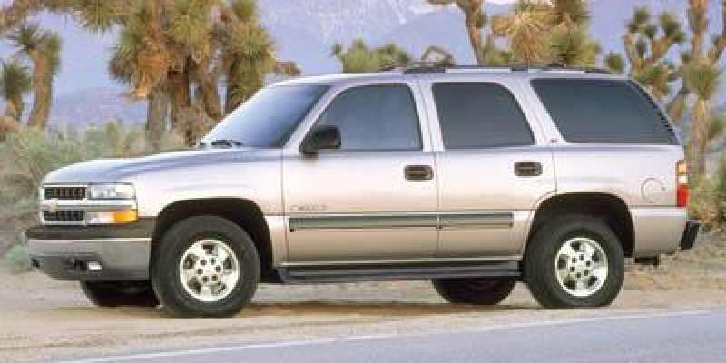 2005 Chevrolet Tahoe LS 1 CarSoup
